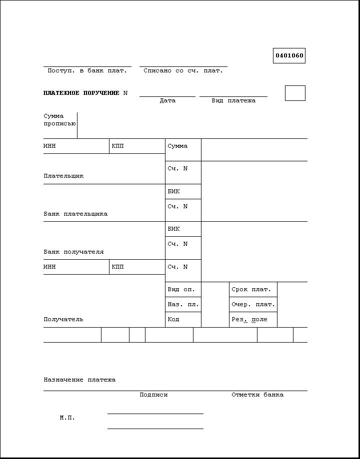 Бухгалтерский учет в